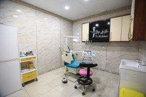 دندانپزشکی لاوین