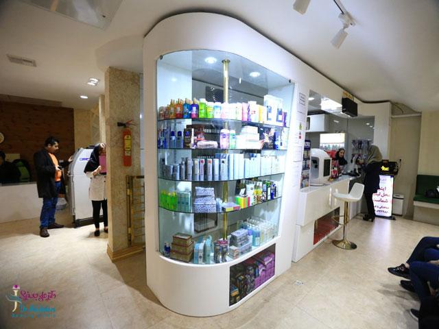 فروشگاه آرایشی و بهداشتی لاوین