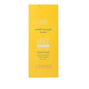 کرم ضد آفتاب +SPF60 بدون رنگ سینره مناسب پوست معمولی تا خشک