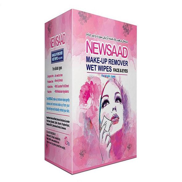 دستمال مرطوب پاک کننده آرایش نیوساد مدل Normal بسته 12 عددی