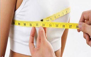 ماموپلاستی چیست؟ جراحی کوچک کردن حجم سینه